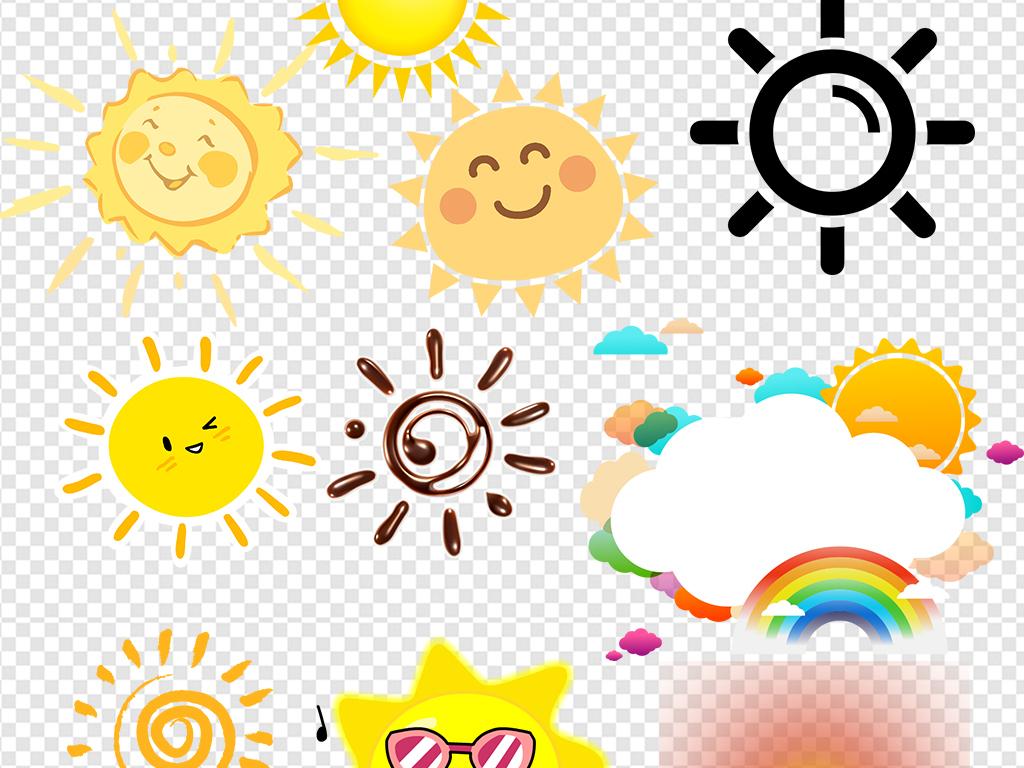 太阳卡通图片素材太阳光线太阳光晕手绘太阳