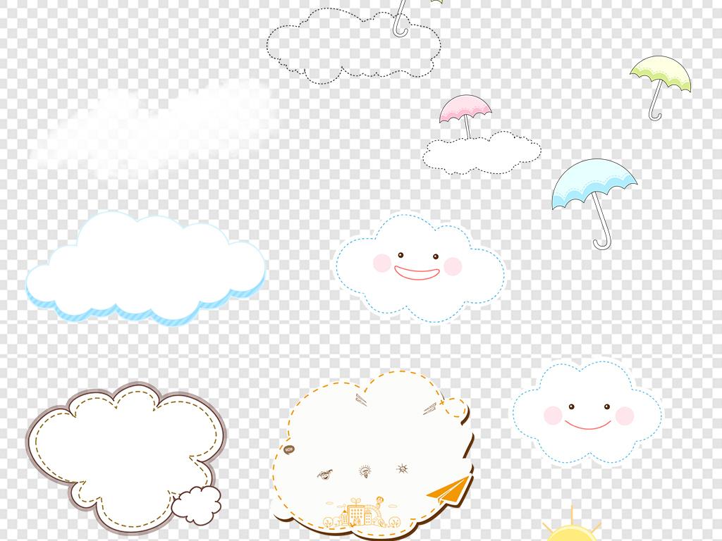 可爱云朵云朵psd云朵图形天空的云朵卡通