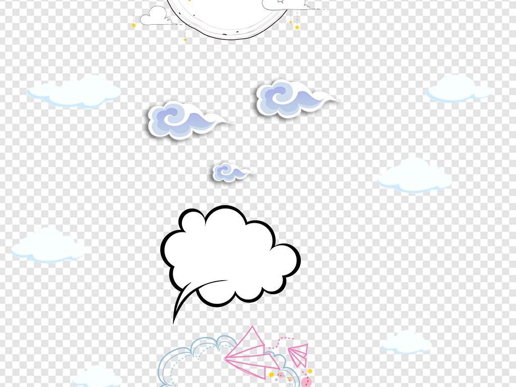 云朵图片云朵psd                                  手绘云朵
