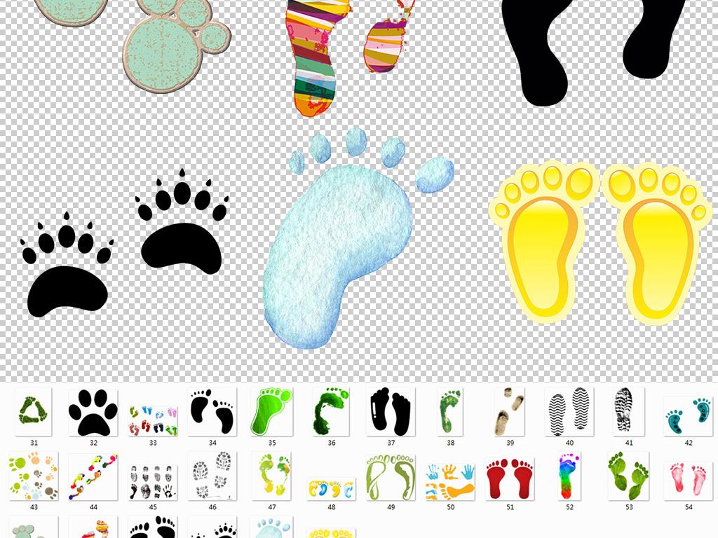 卡通人物动物脚印鞋印png图片免扣