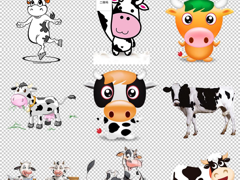 卡通手绘可爱动物奶牛png免扣图片