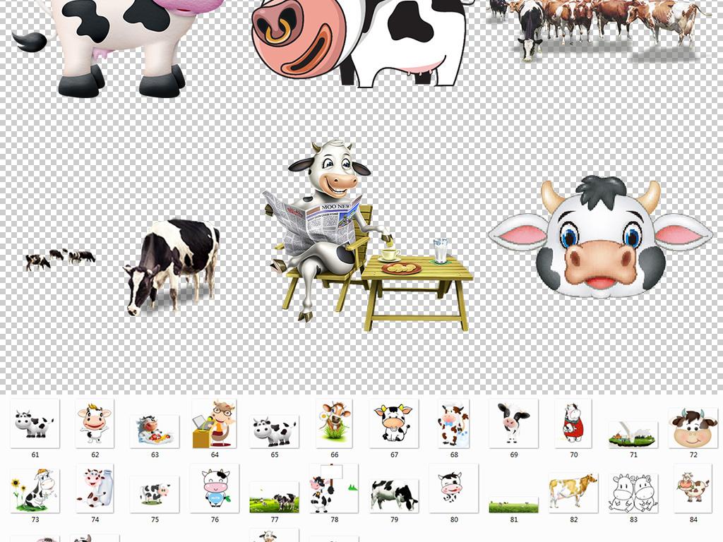 可爱卡通卡通手绘奶牛卡通图片png图片奶牛图片小草小女孩小花小天使