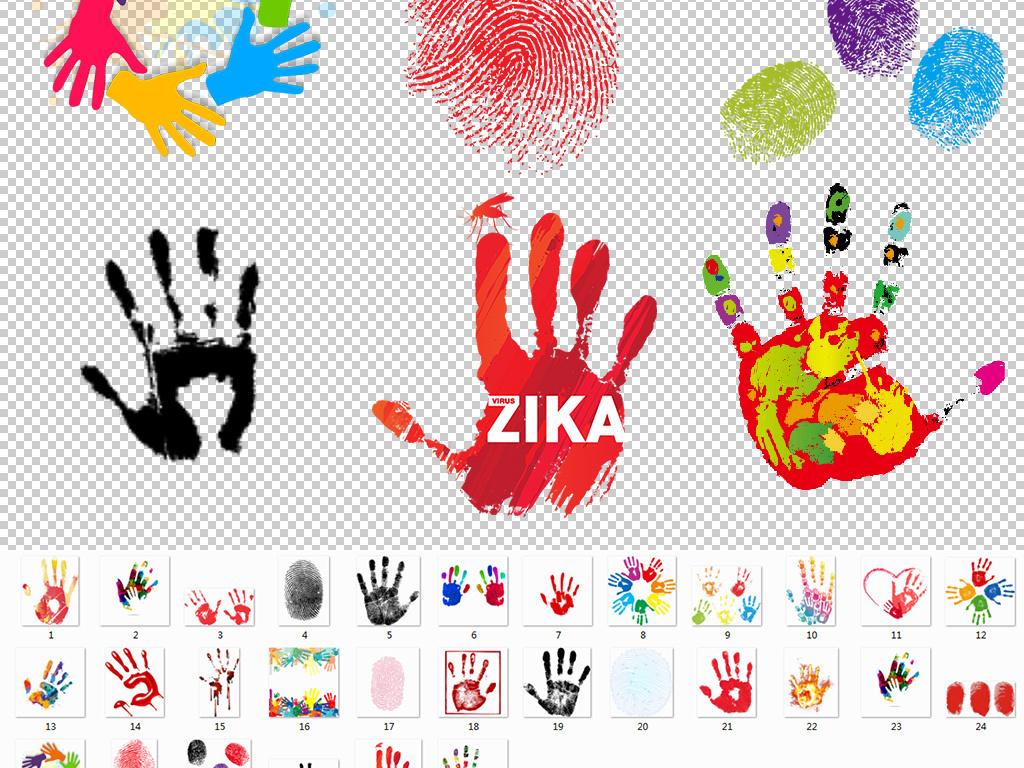 彩色手绘手印指纹掌印png图片