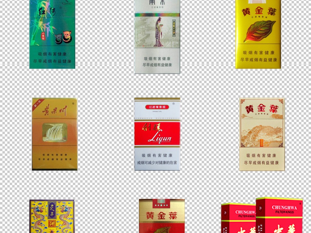 作品模板源文件可以编辑替换,设计作品简介: 多款品牌香烟盒子png免扣