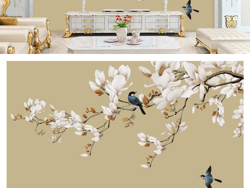 新中式玉兰花开富贵手绘工笔花鸟背景墙墙画