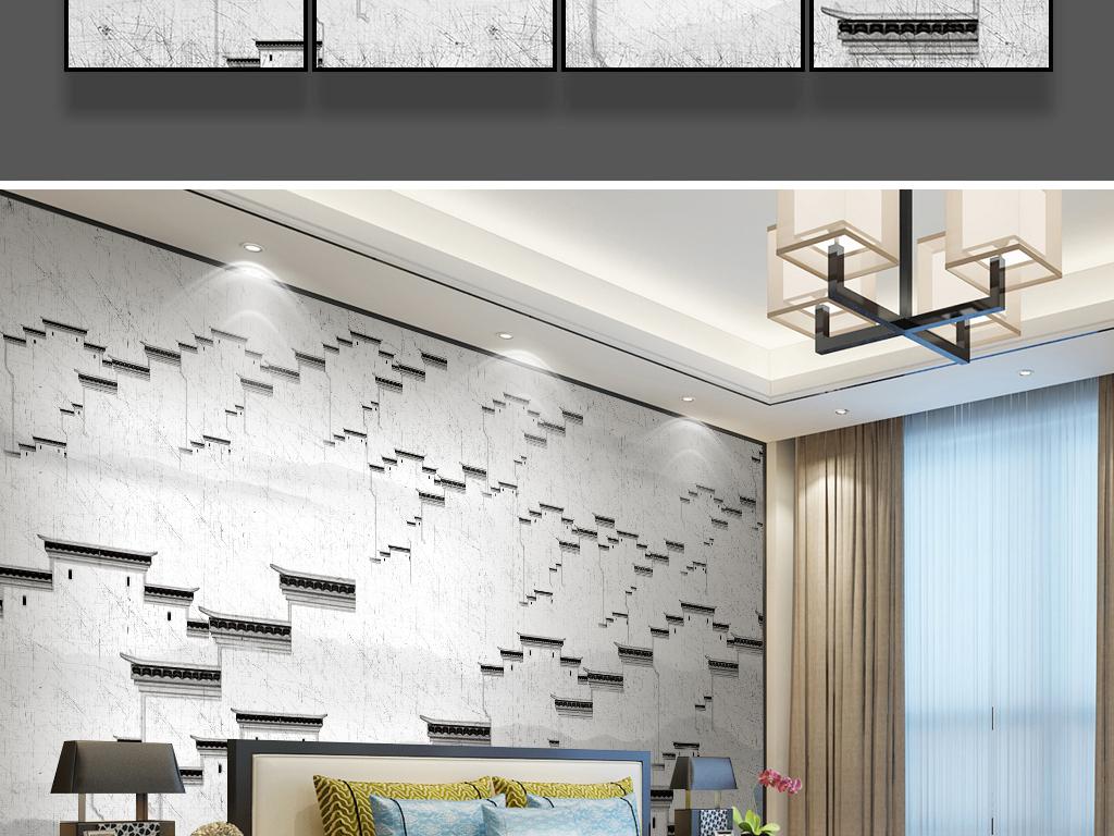 新中式徽派建筑水墨电视沙发背景墙图片