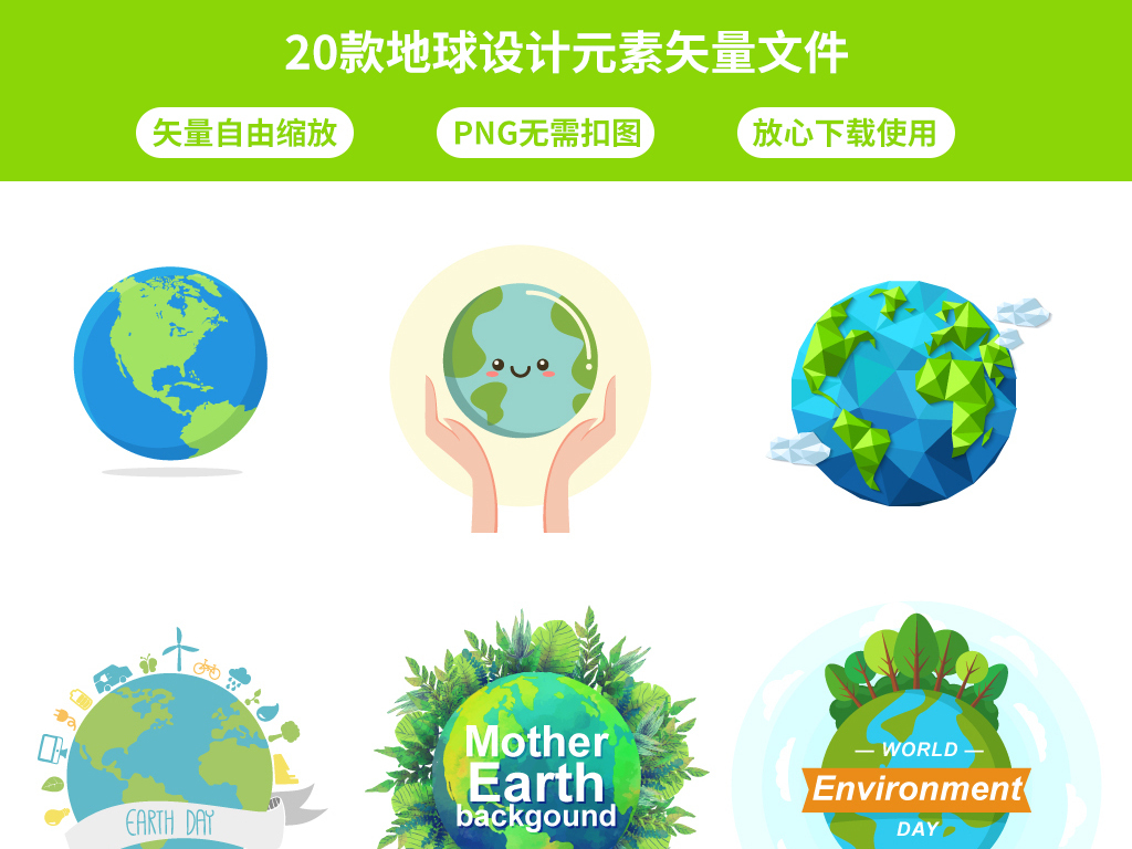 ai)                                  手绘地球