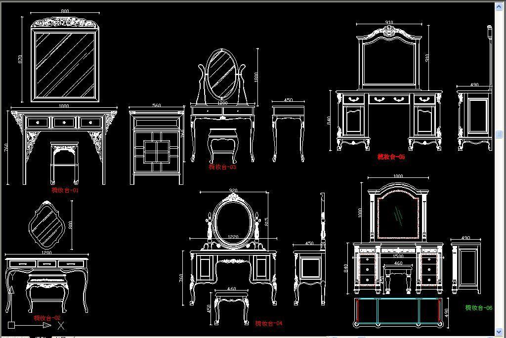 中式衣柜梳妆台穿衣镜cad设计图纸