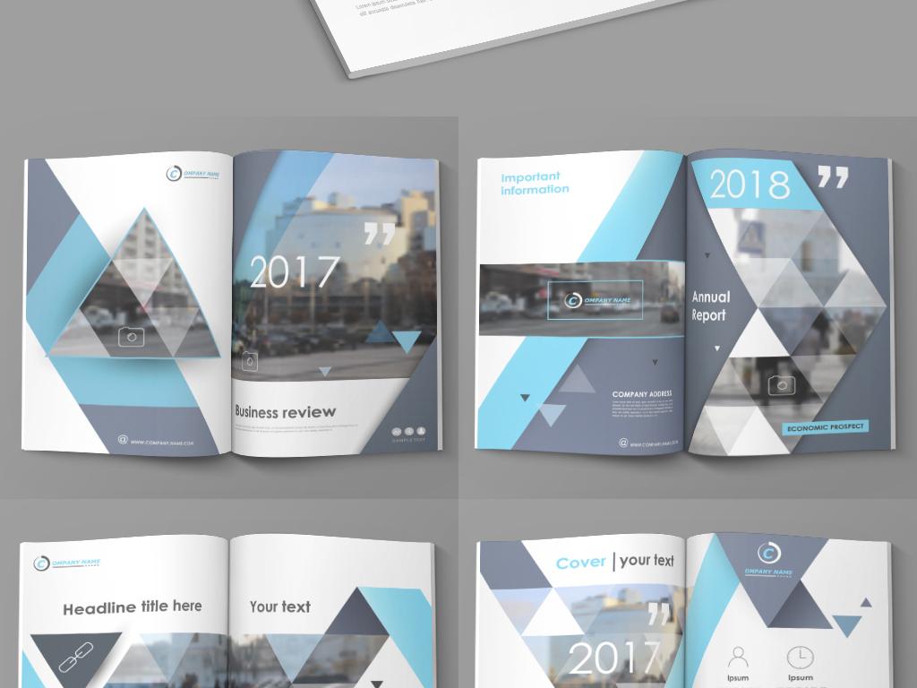 画册 手册 图书 画册 整套 企业公司宣传册下载大气