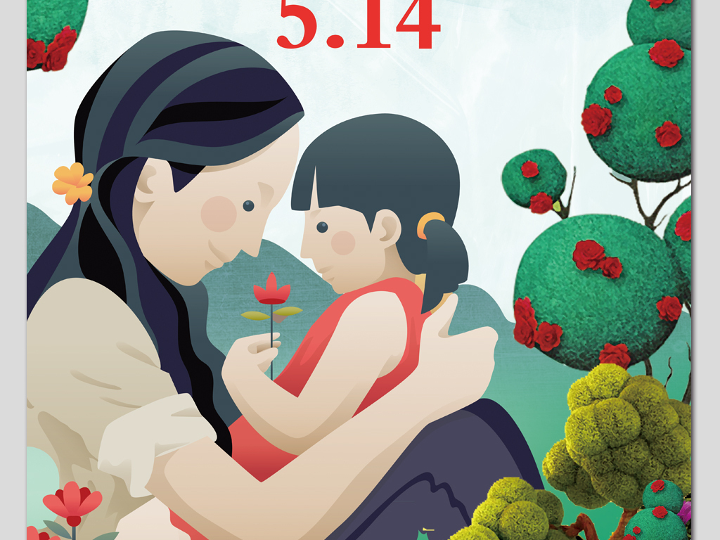 手绘母亲节宣传促销海报