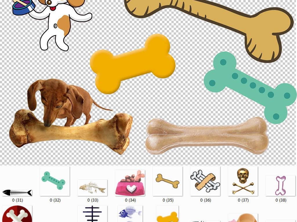 png)卡通手绘逼真狗骨头素材                                  骨头