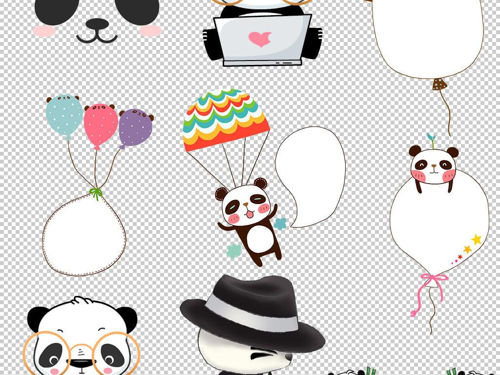 设计元素 自然素材 动物 > 卡通手绘可爱小熊猫海报素材集合  卡通