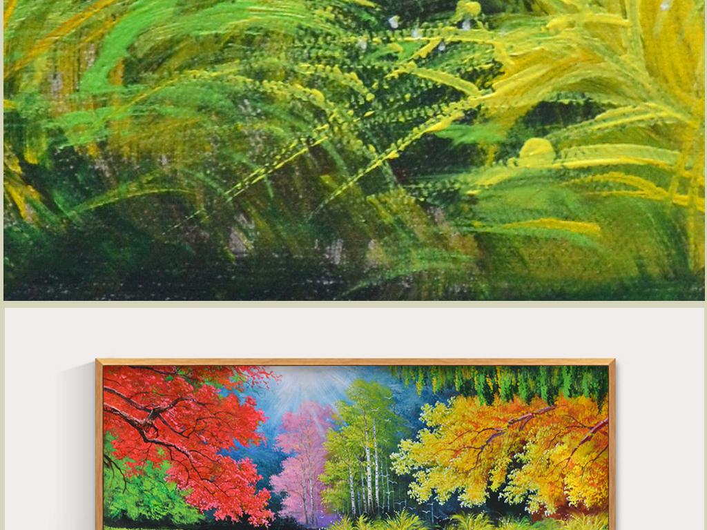 高清装饰油画湖光水色森林风景(横幅)