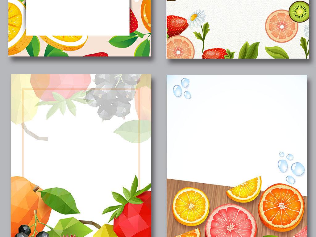 创意海报背景矢量素材美食背景水果背景背景美食水果鲜果金属质感玻璃