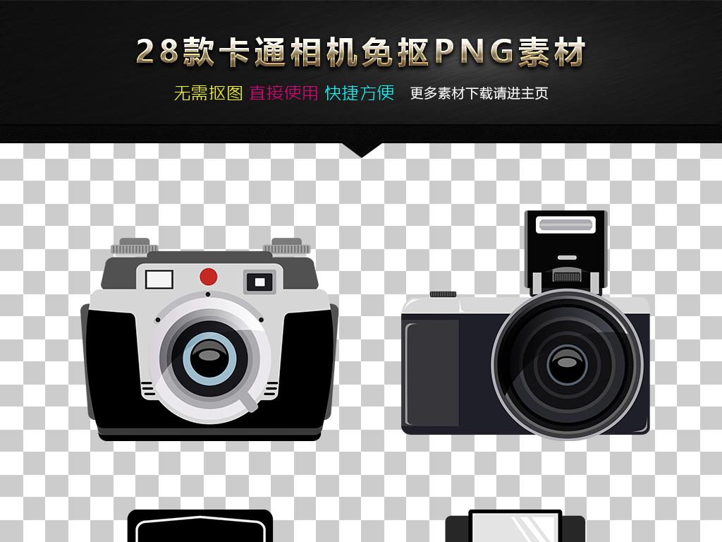 png)彩色照相机设计                                  单反相机
