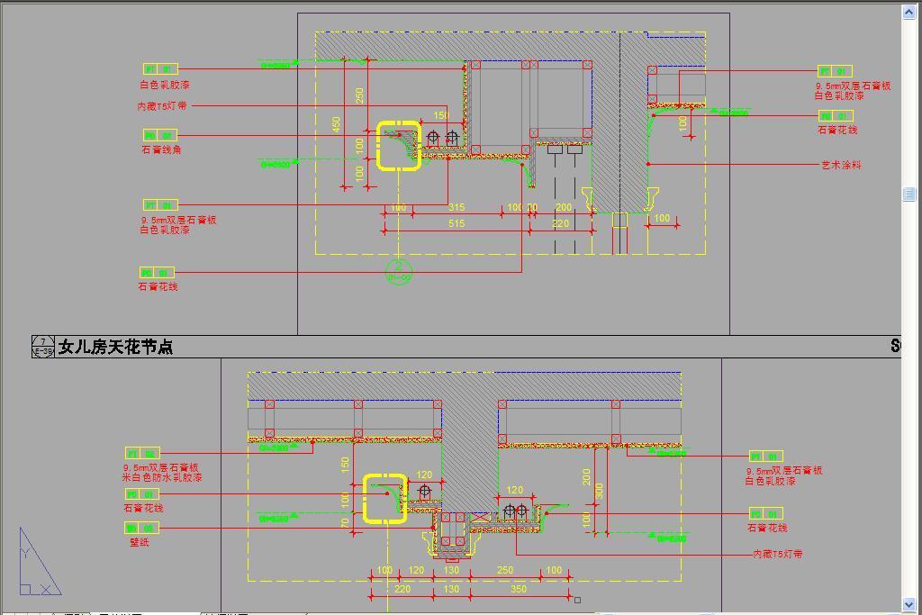 天花吊顶剖面图平面设计图下载(图片1.55mb)_cad图纸图片