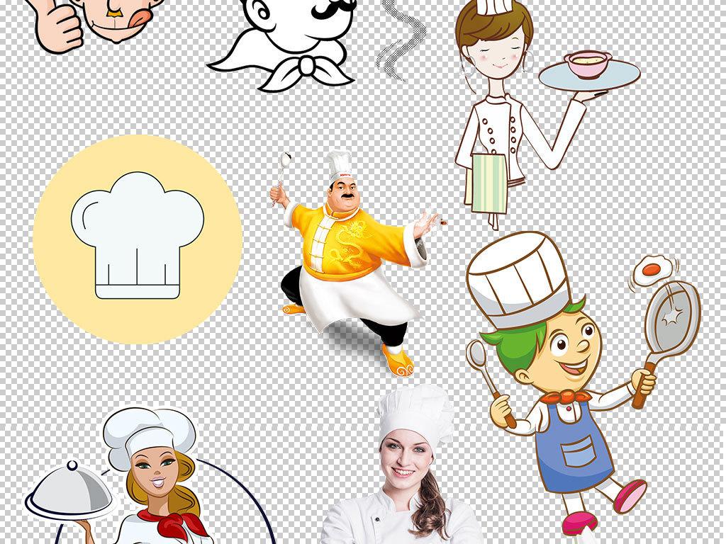厨师名片可爱卡通小厨师