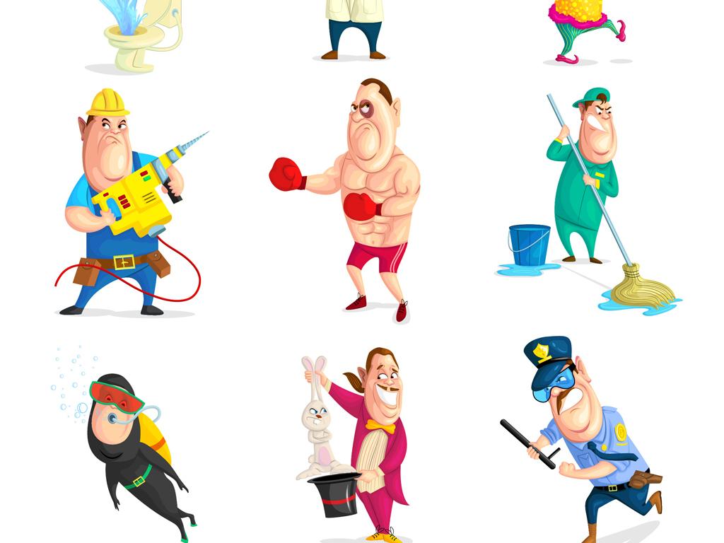 ai)矢量卡通人物素材矢量卡通男人素材矢量卡通人