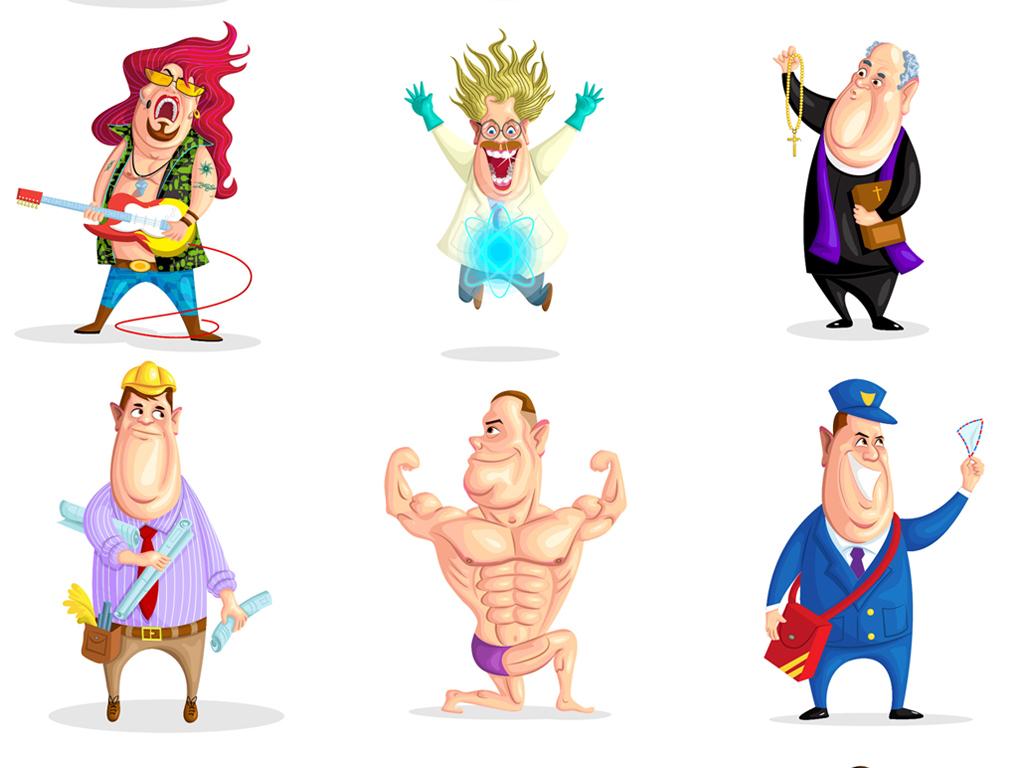 免扣元素 人物形象 动漫人物 > 卡通职业人物素材卡通职业男人图片