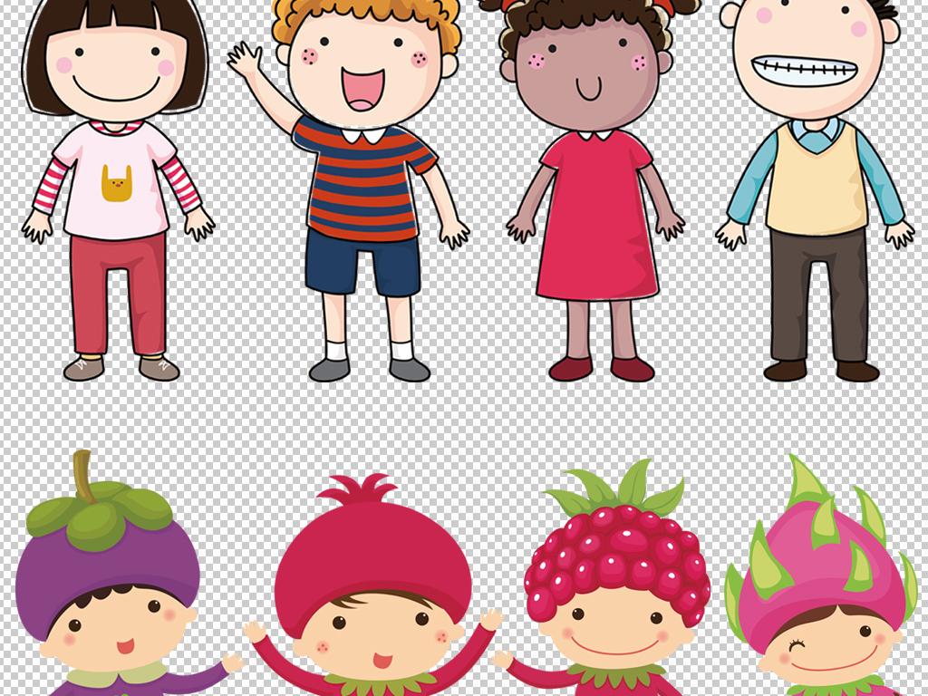 可爱卡通儿童卡通人物透明素材图片