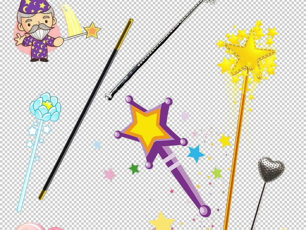卡通魔法师魔法棒图片设计png素材
