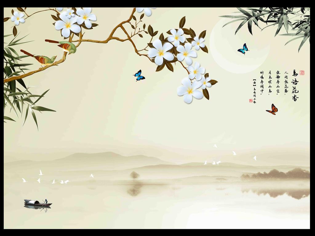 手绘山水花鸟背景墙鸟语花香
