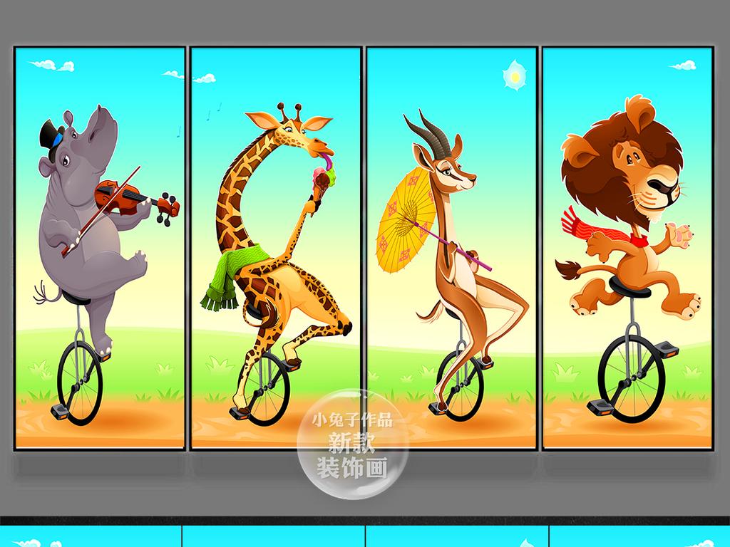 现代时尚简约手绘卡通动物背景墙装饰画