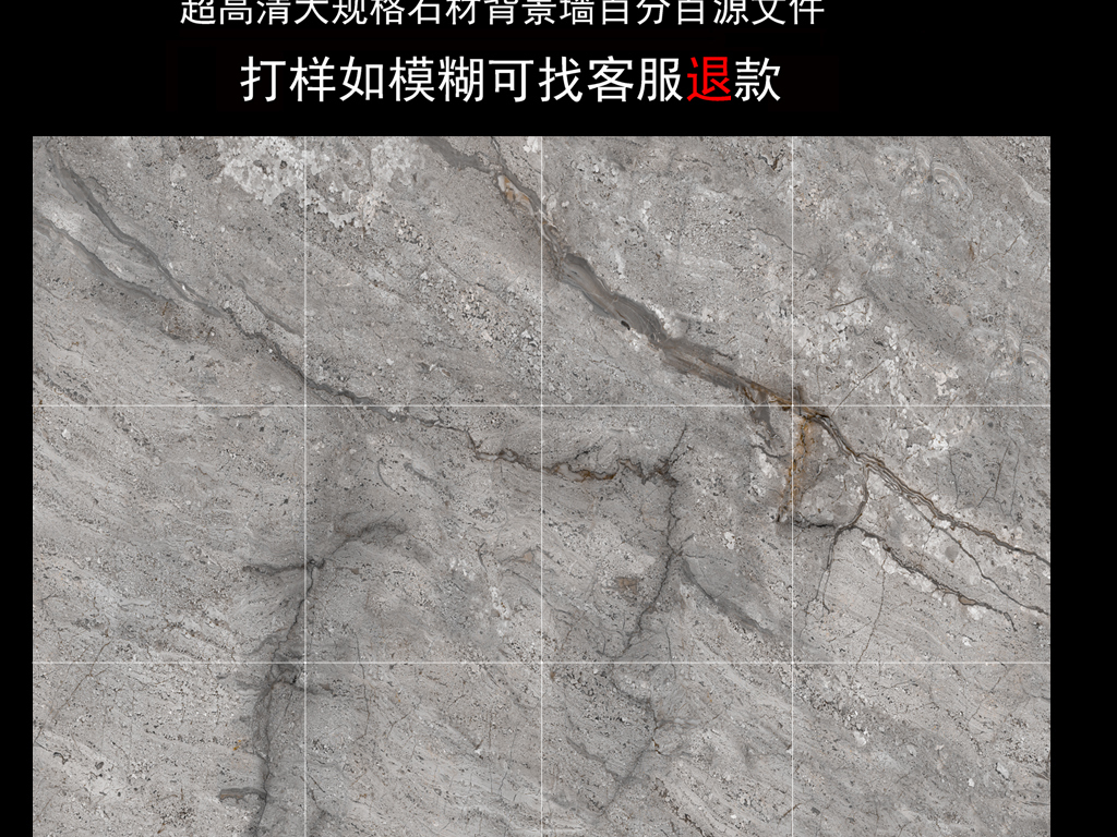 欧式简约大气大理石灰石纹背景墙(图片编号:16402214)