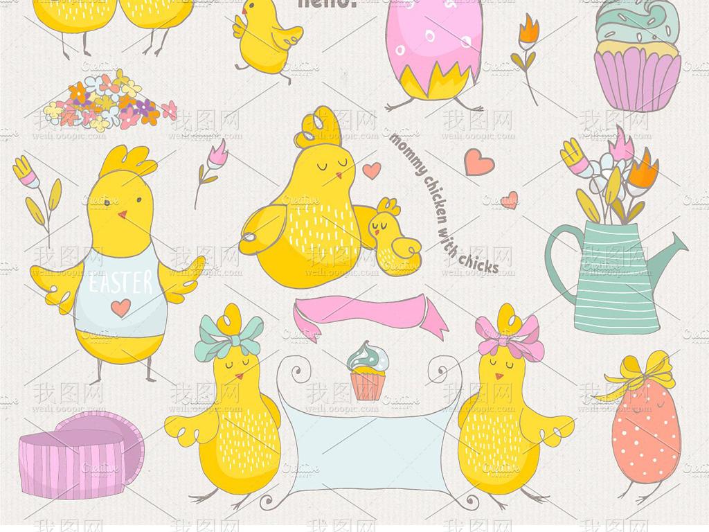 手绘小黄鸡,鸡蛋,彩旗,彩虹,蛋糕,花朵png ai
