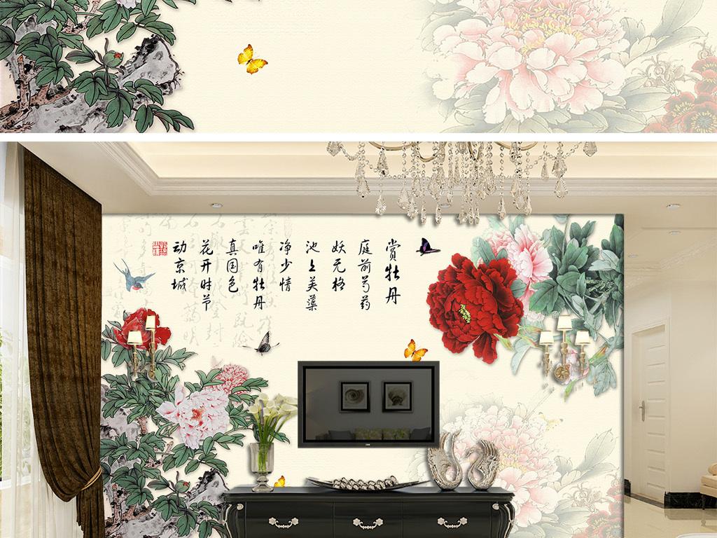 牡丹颂山水画中式电视背景墙(图片编号:16402648)_墙图片