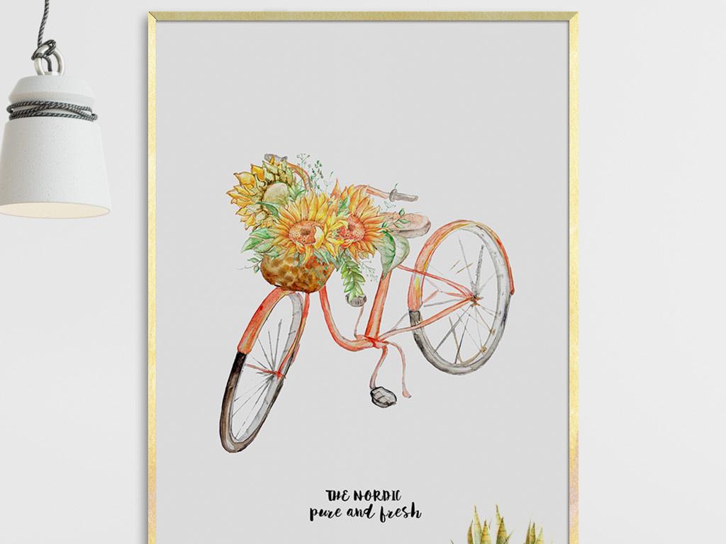 北欧文艺小清新简约宜家手绘自行车装饰挂画