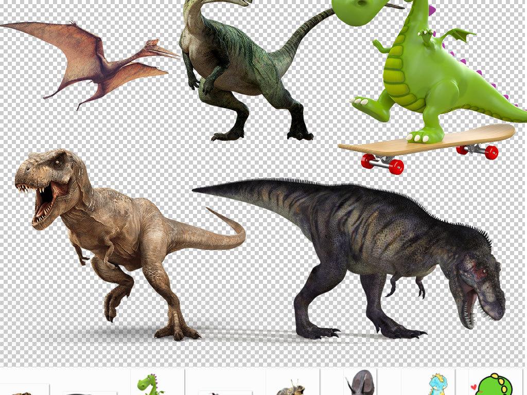 我图网提供精品流行原始时代翼龙恐龙图片设计png素材下载,作品模板源文件可以编辑替换,设计作品简介: 原始时代翼龙恐龙图片设计png素材 位图, RGB格式高清大图,使用软件为 Photoshop CS6(.png)