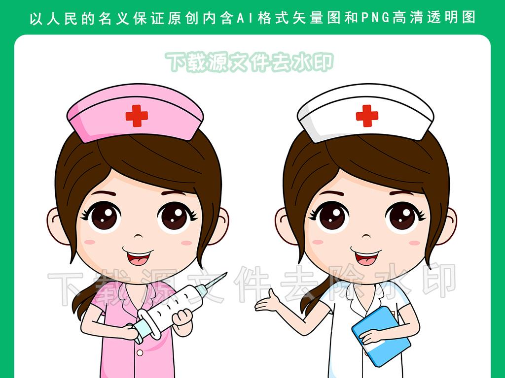形象卡通人物简笔画儿童图案高清小护士医生护士护士图片护士卡通图片