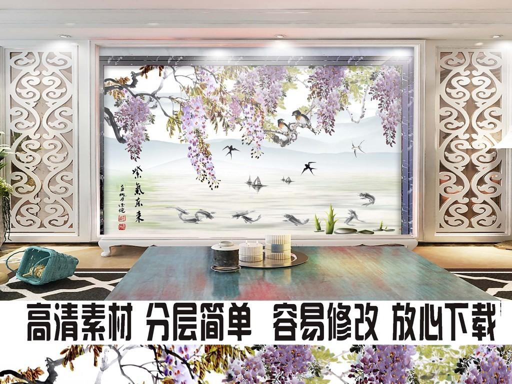 背景墙|装饰画 电视背景墙 手绘电视背景墙 > 紫藤花九鱼紫气东来背景