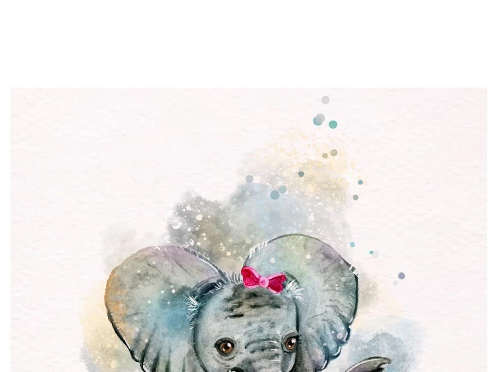 手绘水彩卡通动物大象