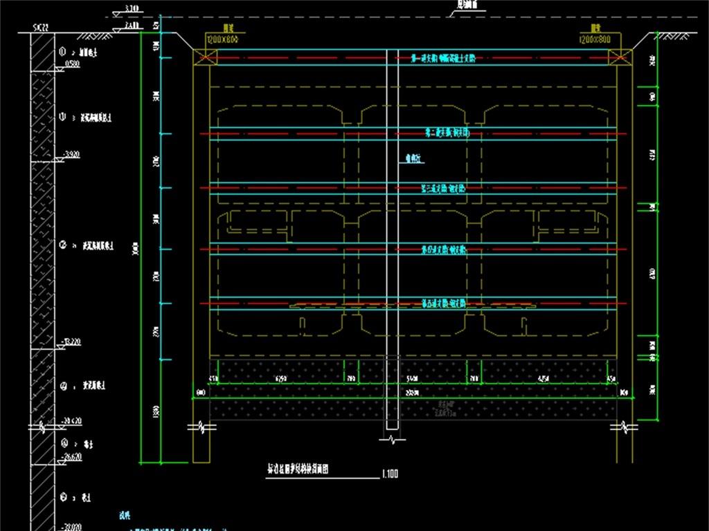 某地铁车站cad结构设计图