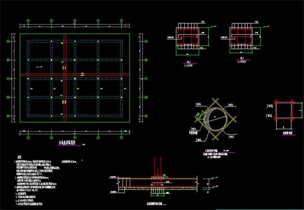 某水池cad结构施工设计图