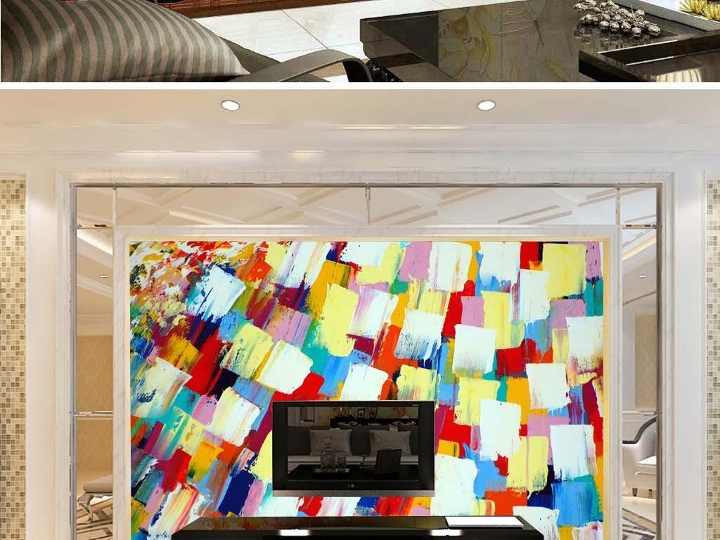 彩绘画五颜六色方块油画电视背景墙