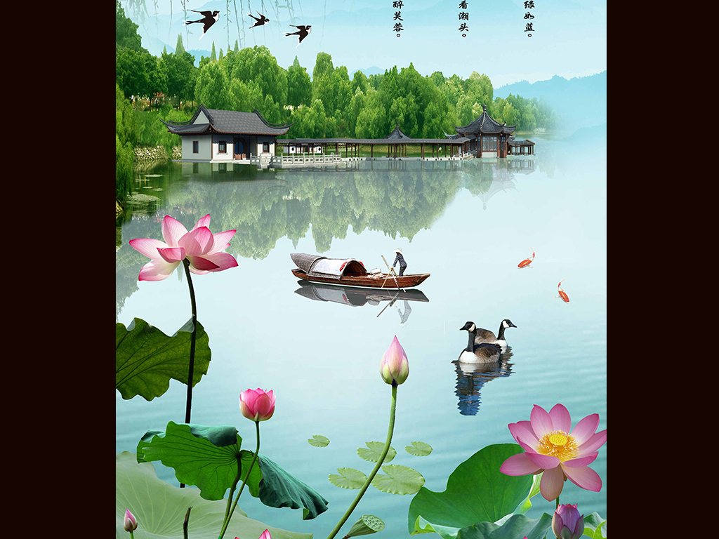 江南水乡风景画荷花玉兰柳树房屋燕子山水画玄关背景