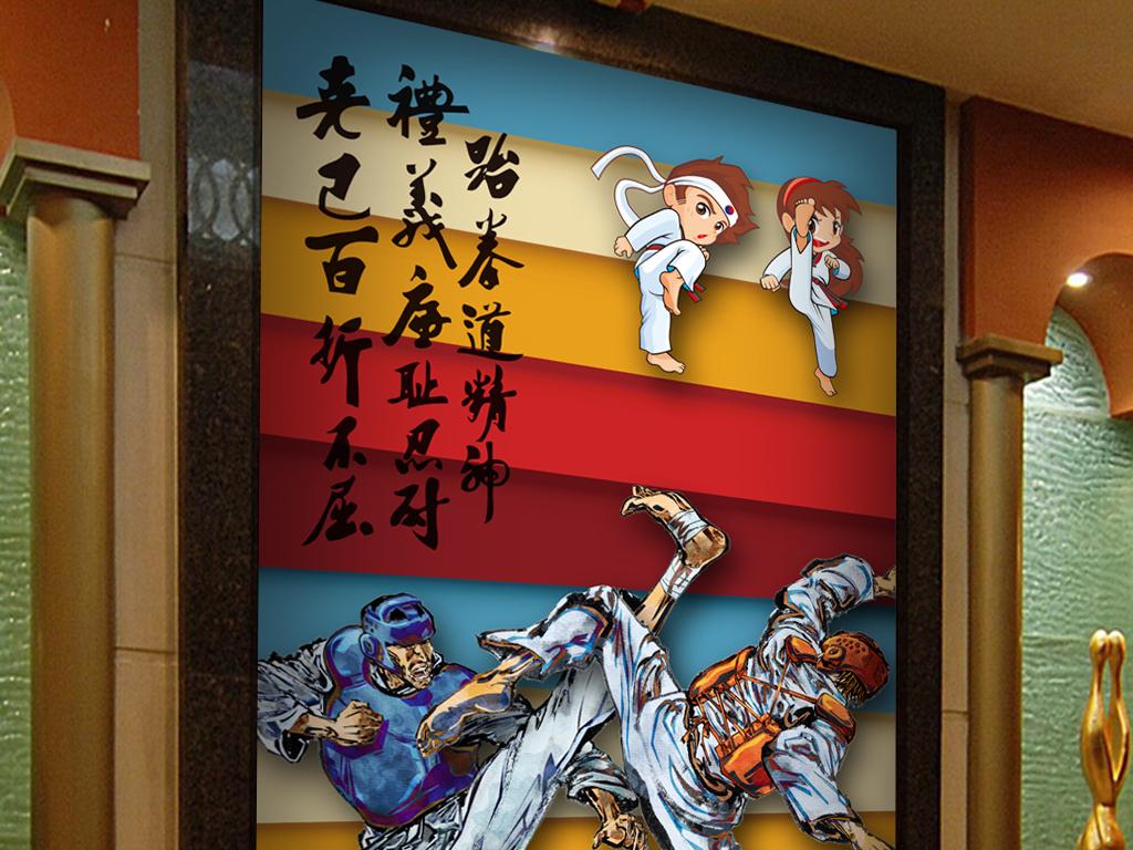 背景墙 玄关 其他 > 3d背景手绘跆拳道健身房工装玄关  素材图片参数