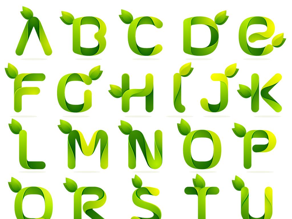 创意绿色环保绿叶树叶字体样式艺术字美术字图片