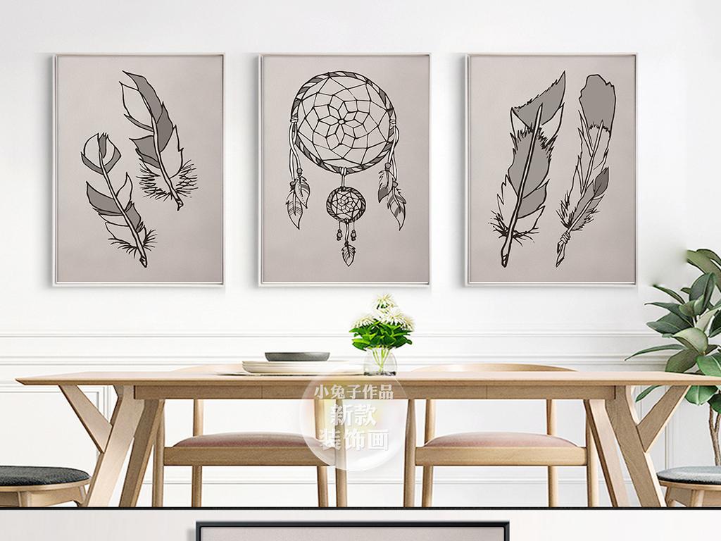 现代简约创意手绘黑白羽毛民族风三联无框画