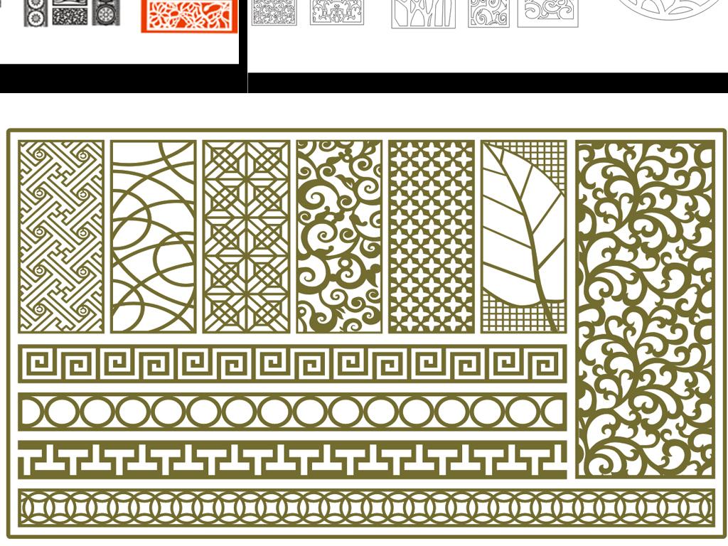cdr雕花镂空隔断花纹(图片编号:16416577)_欧式边框