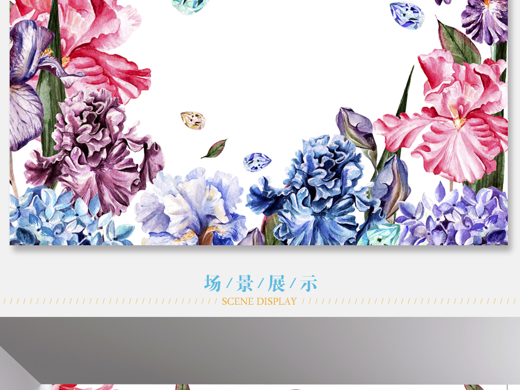 手绘水彩花卉花丛背景墙