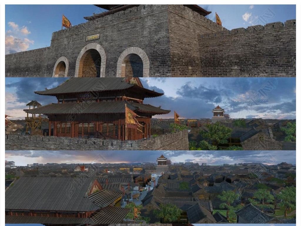3D大型古建城池古城皇城长安洛阳动画模型设计图下载 图片871.09MB