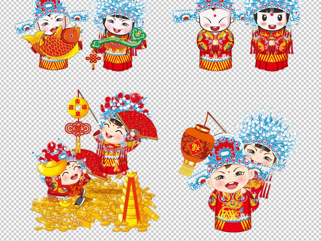 中式婚礼喜庆卡通新郎新娘素材