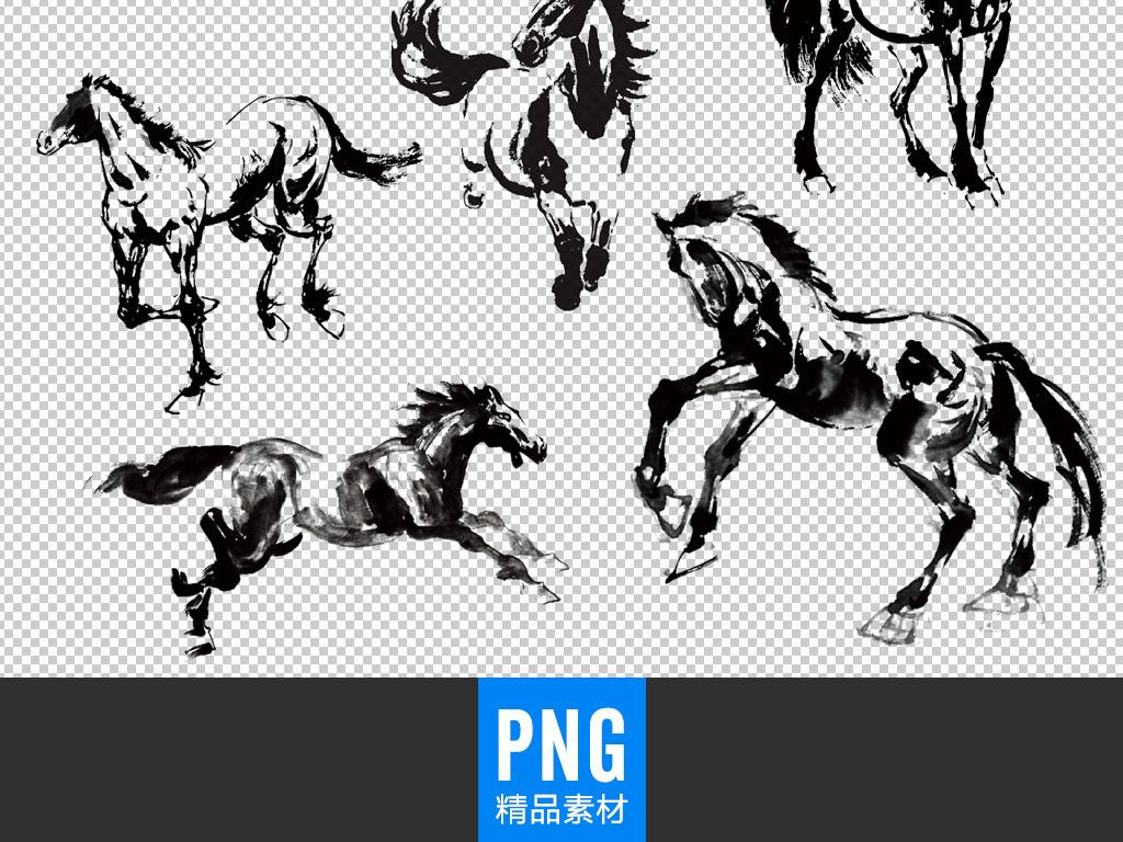 水墨马图片手绘水墨马素材图片奔马骏马素材水墨骏马手绘骏马黑色奔马