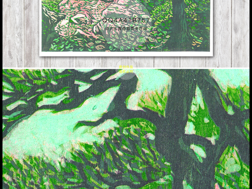 手绘唯美阳光下森林树林草木小路玄关背景墙
