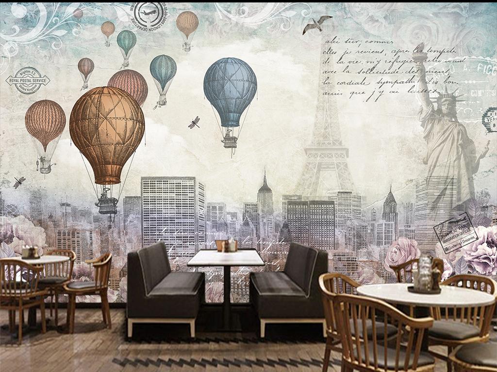 复古英伦风热气球背景墙