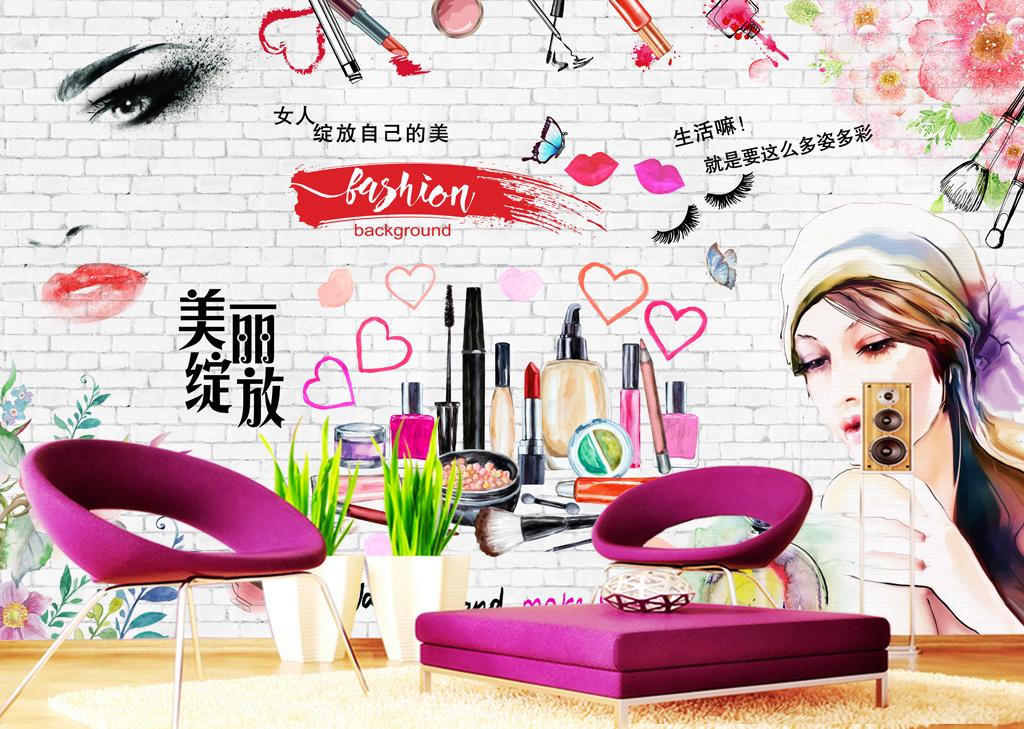 手绘化妆品彩妆店背景墙